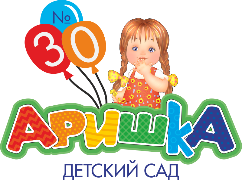 Детский сад №30